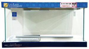 コトブキ レグラスF−900L パワーフロー 【到着日時指定不可】【北海道・沖縄・離島、別途送料】