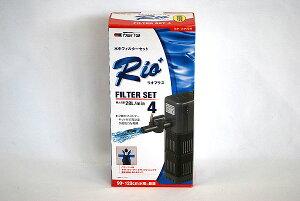 カミハタ リオ・フィルターセット4 60Hz 【熱帯魚・アクアリウム/フィルター・エアレーション器具/フィルター】