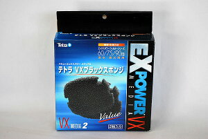 テトラ VXブラックスポンジ 【熱帯魚・アクアリウム/フィルター・エアレーション器具/フィルター】