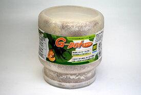 フォーテック菌糸ビン G-pot スタウト 1200cc バラ売り 【昆虫/エサ/菌糸瓶】