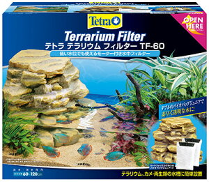 テトラ テラリウムフィルター TF−60 60〜120cm水槽適合