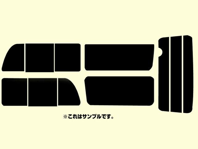 送料無料 トヨタ ハイエース200系 4型 5ドア 2列目左右小窓(新タイプ)付き リアワイパーあり カット済みカーフィルム