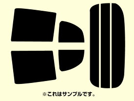 送料無料 トヨタ シエンタ 170系 断熱タイプ ストップランプ切り欠きあり カット済みカーフィルム