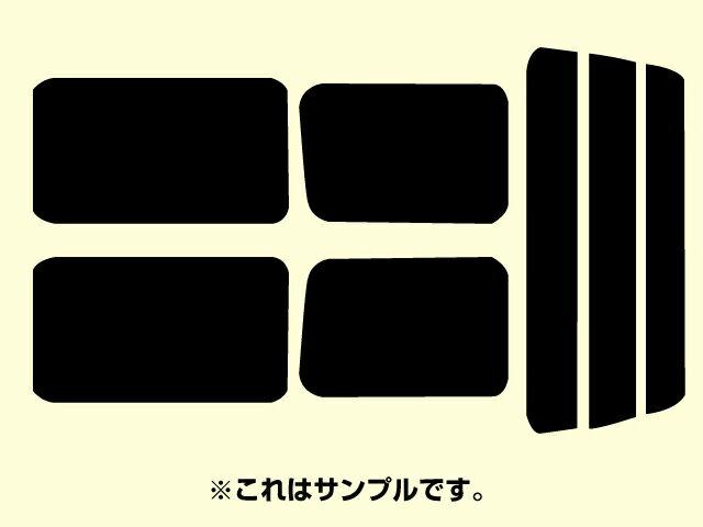 送料無料 ニッサン セレナ C24 断熱タイプ カット済みカーフィルム