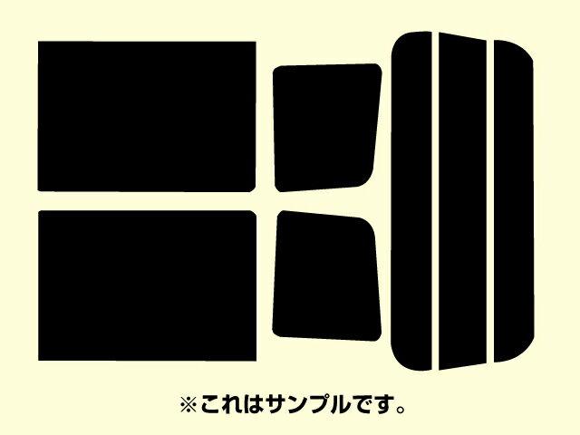 送料無料 スバル エクシーガ 断熱タイプ カット済みカーフィルム  ストップランプ切り欠きあり