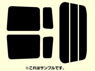 スズキ スイフト ZC11S、ZD11S、ZC21S、ZC31S、ZD21S カット済みカーフィルム ストップランプ切り欠きあり