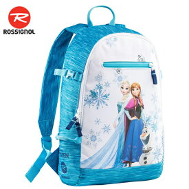 ロシニョール【ROSSIGNOL】スキー ジュニア デイバッグ BACK TO SCHOOL PACK FROZEN rkgb501【あす楽】