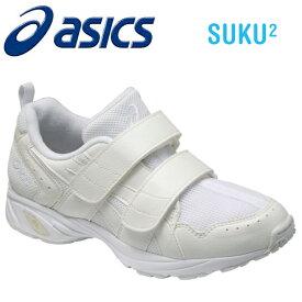 アシックス【ASICS】すくすく(スクスク)子供靴(スニーカー)GELRUNNER MG-Jr. 0101:ホワイト×ホワイトTKJ108-0101【ラッピング不可】