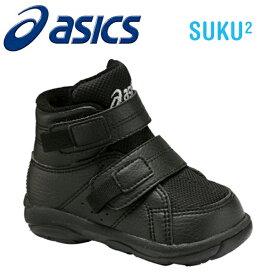 アシックス【ASICS】すくすく(スクスク・SUKUSUKU) 子供靴(スニーカー) GD.WALKERBABY-HI 90:ブラック(tub110-90) 【楽ギフ_包装】