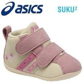 アシックス【ASICS】すくすく 子供靴(スニーカー) ファーストシューズ コンフィFIRST MS 2 ベージュ×ピンク(tuf113-0518) 【現在即納可】