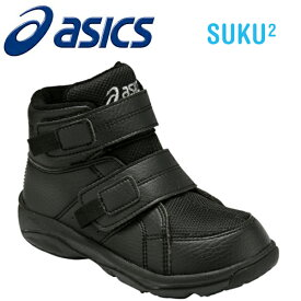 アシックス【ASICS】すくすく(スクスク・SUKUSUKU) 子供靴(スニーカー) GD.WALKERMINI HI 90:ブラック(tum117-90) 【楽ギフ_包装】【あす楽】