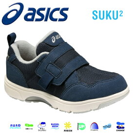 アシックス【ASICS】すくすく(スクスク・SUKUSUKU) 子供靴(スニーカー)GD.WALKERMINI MS 3 50:ネイビーブルー TUM150-50【楽ギフ_包装】