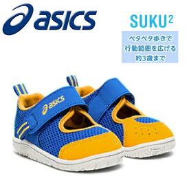 2021SS限定生産★アシックス ASICS すくすく サンダル AMPHIBIAN BABY SR2 415:ブルー TUS118-415【あす楽】