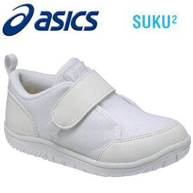 アシックス【ASICS】すくすく キッズ 上履きCP MINI 01:ホワイト TUU107-01【あす楽】