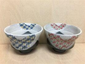 伊万里焼 田庄窯 福煎茶(赤地紋/藍地紋)【あす楽対応】【陶器 食器 茶碗 10cm】