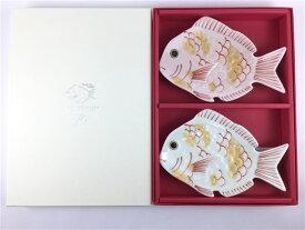 有田焼 幸楽窯 鯛形銘々皿.紅白ペア(贈り物パッケージ)【専用箱付き】【セット品】【小皿 13.5cm タイ 魚 白色 ピンク 贈答品】