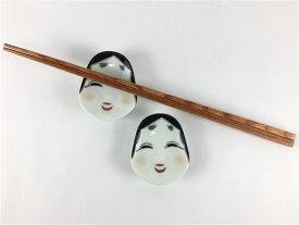 有田焼 幸楽窯 錦おふくさん箸置【箸置き 5.5cm オカメさん 白色】