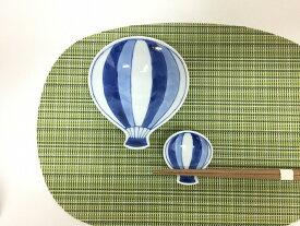 伊万里焼 田森窯 バルーン豆皿(箸置)二色藍【あす楽対応】【磁器 食器 豆皿 箸置き 6cm】