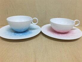 有田焼 やま平窯 カップソーサー(190cc)(ブルー白泡/ピンク白泡)【カップ コップ 190cc 190ml 青色 赤色】