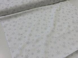 雪の結晶 ラメシリーズ 白にシルバー クリスマスコットン生地【メール便3m可】 クリスマス ダイワボウ