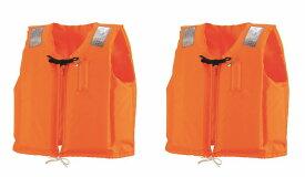 桜マーク付 ライフジャケット 救命胴衣 小型船舶用  C−2 オレンジ 2着セット  津波水害対策 防災