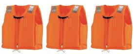 桜マーク付 ライフジャケット 救命胴衣 小型船舶用  C−2 オレンジ 3着セット  津波水害対策 防災
