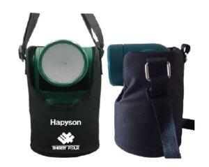 ハピソン Hapyson YF-502 高輝度LED投光型集魚灯 アジングライト 便利グッズ つり フィッシング 釣り具 釣り道具 夜釣り 夜炊ライト 集魚ライト ランプ 集魚灯 アジ エギング イカ釣り タチウオ