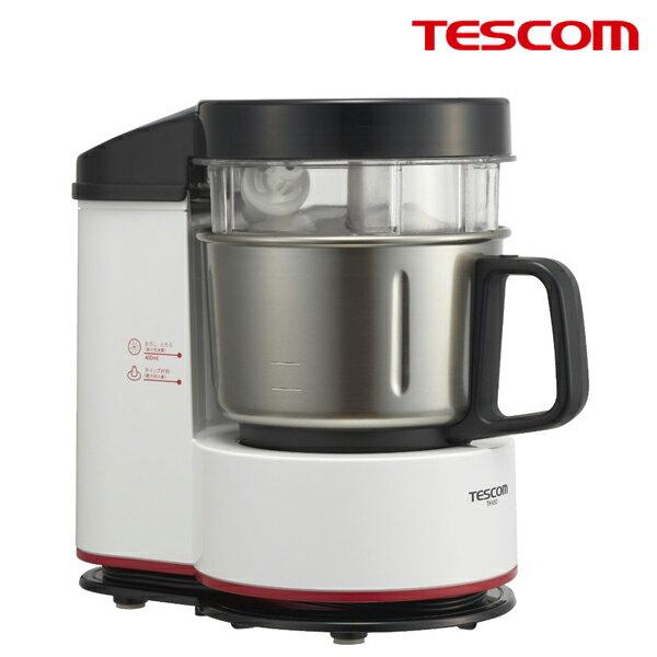 1台6役 TESCOM/テスコム フードプロセッサー TK450-W(ホワイト)(料理、ミンチ、つみれ、きざむ、まぜる、アイスクリーム、
