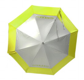 ヘラブナ釣り用 ダイワ(グローブライド)銀閣 GINKAKU G-224 ヘラパラソル W90 (ライトグリーン) ヘラ釣り テント 雨除け 日除け