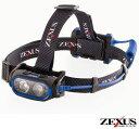 フジ ゼクサス ZEXUS LEDヘッドライト ZX-720モーション・センサー搭載 (フィッシング 釣り つり アウトドア led キャンプ用品 ヘッド …