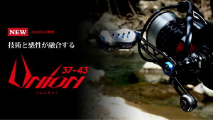 【送料無料】メガテック LIVRE(リブレ) ハンドルユニオン37-43Finoノブ シマノS2&ダイワ(釣り スピニングリール 釣り具 スピニング リール 軽量 ユニオン ハンドル チタン 釣り道具 フィッシン