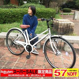 [楽天スーパーSALE限定商品!!]【東京・神奈川送料無料!】【完成品でお届け】自転車 26インチ おしゃれ Lupinus(ルピナス)LP-266TA-K26インチシティサイクル LEDオートライト シマノ製6段ギア
