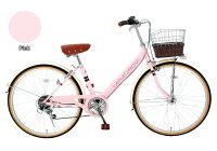 自転車子供乗せ【完成品でお届け】Lupinus(ルピナス)LP-266VA-K-KNR★26インチシティサイクル後子供乗せLEDオートライト自転車