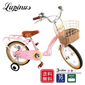 【全国送料無料】【簡易組立】Lupinus(ルピナス)LP-16NKN-H★16インチキッズサイクル カゴ 補助輪 オリジナルシール付 子供自転車 C1