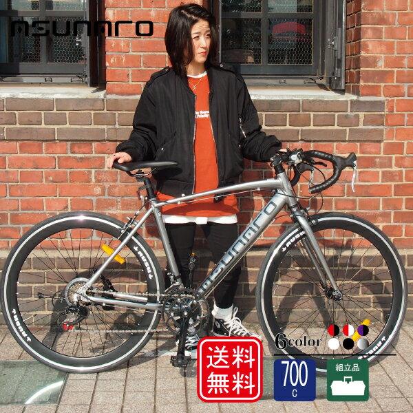 【全国送料無料】【簡易組立】ASUNARO アスナロ AN-7014ALS-H Fennel(フェンネル) 700×23c ロードバイク自転車