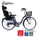【東京・神奈川送料無料!】challenge21【完成品でお届け】Lupinus(ルピナス)LP-266SD-K-KNRJ★26インチ軽快車 樹脂後…