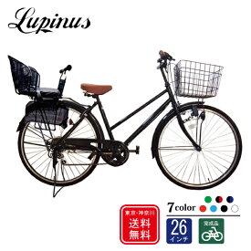 自転車 子供乗せ【完成品でお届け】Lupinus(ルピナス)LP-266TA-K-KNR★26インチシティサイクル LEDオートライト 後子供乗せ付 自転車