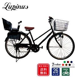 自転車 子供乗せ【完成品でお届け】Lupinus(ルピナス)LP-266TD-K-KNR★26インチ シティサイクル 後子供乗せセット 6段ギア付 自転車