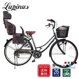 【東京・神奈川送料無料!】 challenge21【完成品でお届け】Lupinus(ルピナス)LP-266UA-K-KNRJ★26インチ軽快車 LEDオートライト 樹脂後子供乗セット 自転車 C1