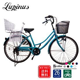 自転車 子供乗せ【完成品でお届け】Lupinus(ルピナス)LP-266UA-K-KNR★26インチ軽快車 LEDオートライト 後子供乗せ付(ブラック/シルバー) 自転車 C1