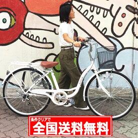 【お届け先の条件クリアで全国送料無料!】【完成品でお届け】Lupinus(ルピナス)LP-266SD-K26インチ軽快車 ダイナモライト シマノ製6段変速 荷台付 自転車