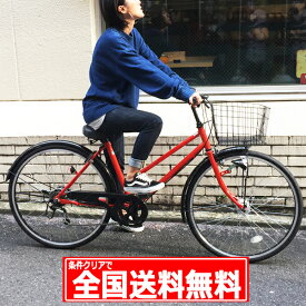 【お届け先の条件クリアで全国送料無料!】【完成品でお届け】Lupinus(ルピナス)LP-266TA-K26インチシティサイクル LEDオートライト シマノ製6段ギア 自転車