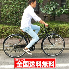 【お届け先の条件クリアで全国送料無料!】【完成品でお届け】Lupinus(ルピナス)LP-276TD-K27インチシティサイクル ダイナモライト シマノ製6段変速 自転車