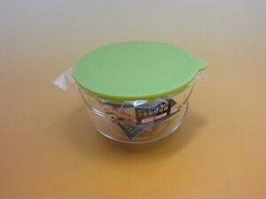 【在庫限り★特別価格】ハリオ リサイクルパック CWP-350KG キウイグリーン ※廃盤品/箱傷みあり