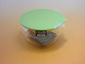 【在庫限り★特別価格】ハリオ リサイクルパック CWP-650KG キウイグリーン ※廃盤品/箱傷みあり