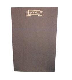 【在庫限り★特別価格】 えいむ BP-1(大) メニュー黒板 600×900×20mm