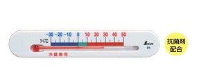 シンワ 温度計 冷蔵庫用A マグネット付 72532