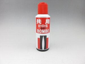 東京パイプ(株)製 ガスライター専用ボンベ NET120g
