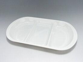 【数量限定☆特別価格】 韓国製メラミン食器 DS-2 小判皿 三ツ仕切