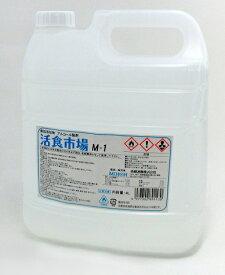 美峰酒類(株)活食市場 アルコール製剤 M-1 4LJAN:4977302891130